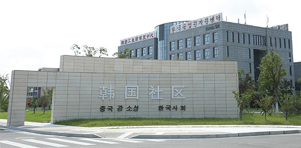 韩国社区.jpg